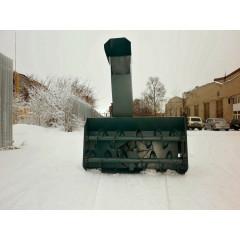 Снегоочиститель С2-200ГП