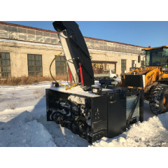 Снегоочиститель с автономным двигателем С2-250 АДГ